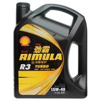 殼牌(Shell) 柴機油殼牌勁霸R3 CH-4 15W-40 4L