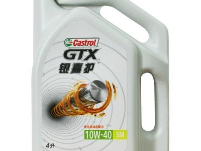 嘉實多(Castrol) 銀嘉護 機油潤滑