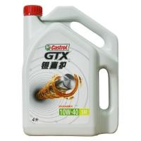 嘉實多(Castrol) 銀嘉護 機油潤滑油 10W-40 SM級 4L