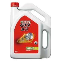 嘉實多(Castrol) 嘉力 礦物質機油潤滑油 10W-40 SL級 4L